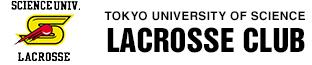 東京理科大学Ⅰ部体育局 男子ラクロス部のWEBサイトです。東京理科大学男子ラクロス部